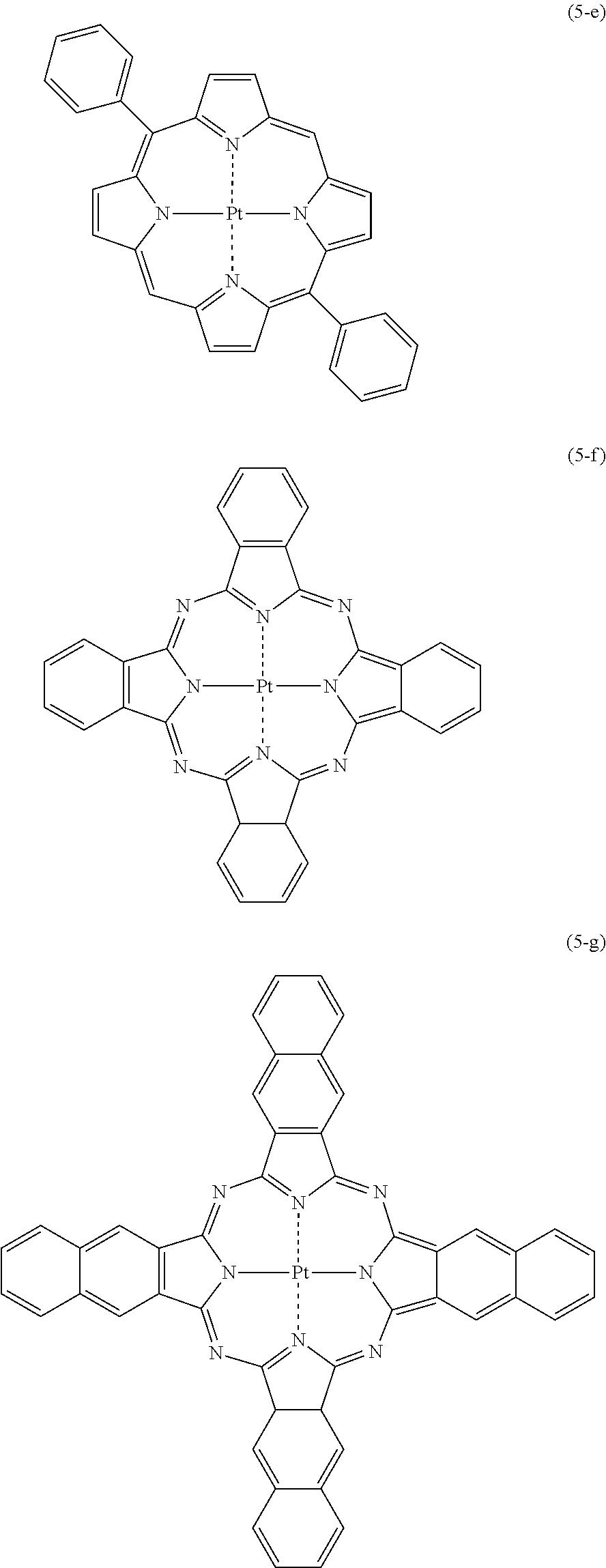 Figure US20110215312A1-20110908-C00015