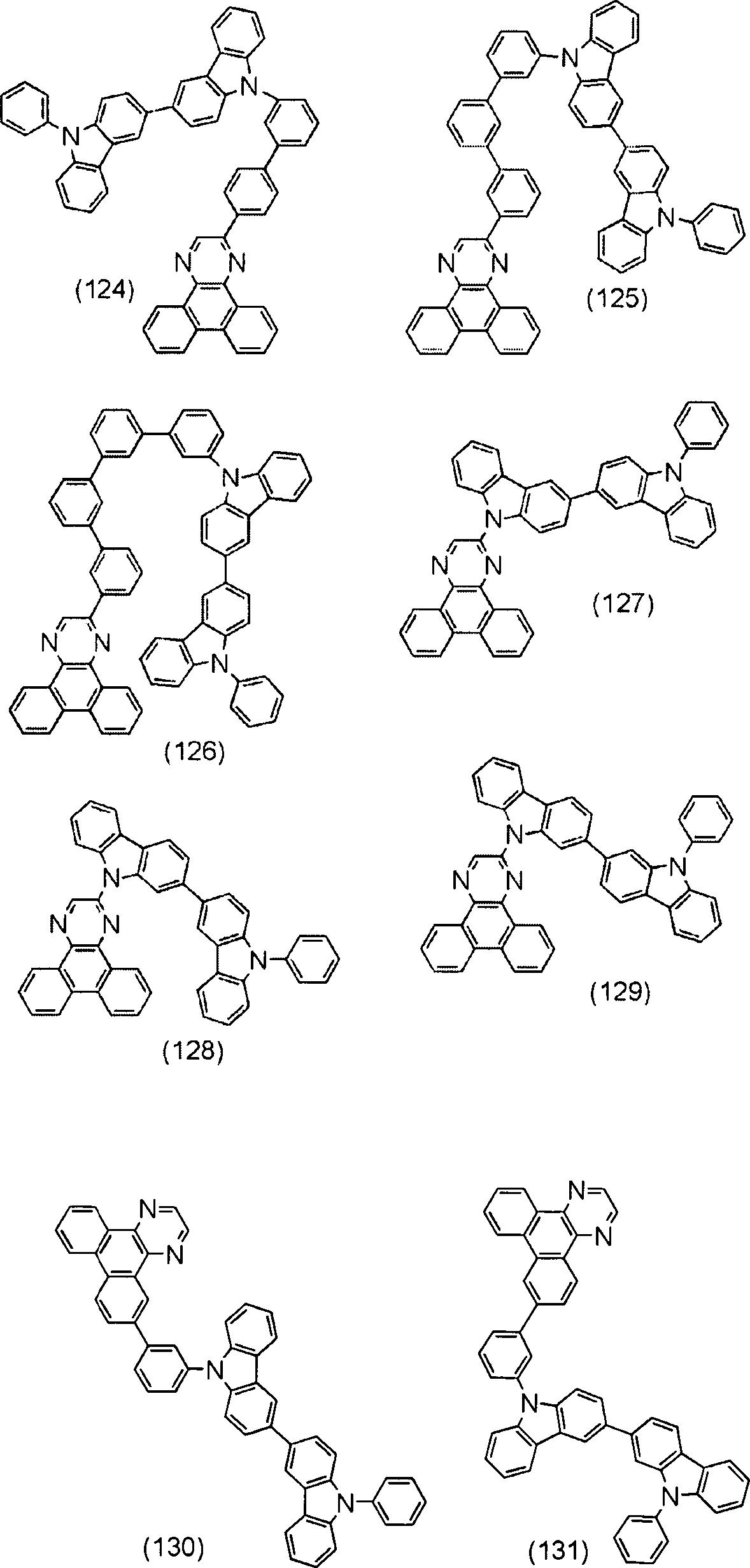 Figure DE102015213426A1_0015