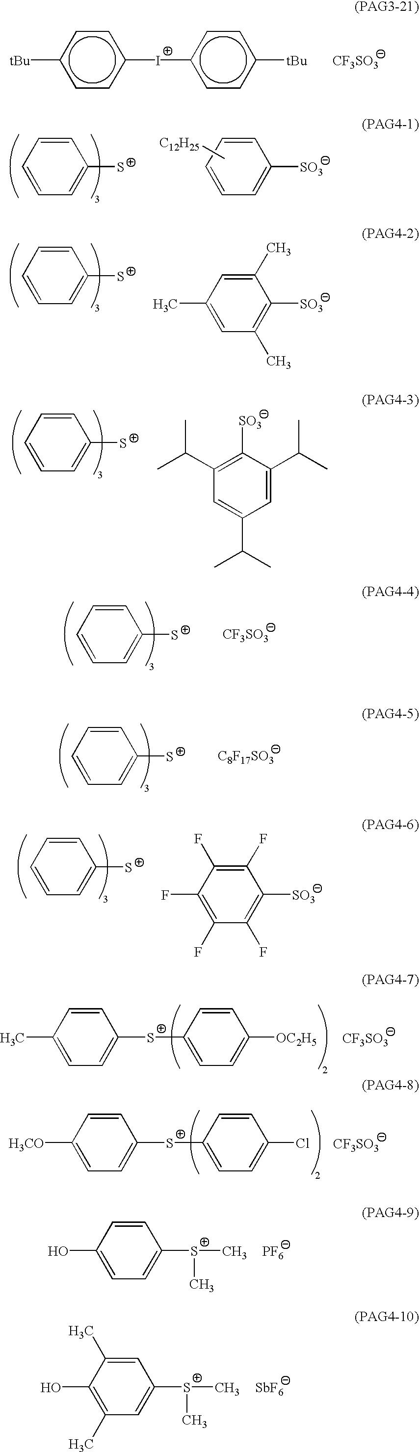 Figure US06492091-20021210-C00009