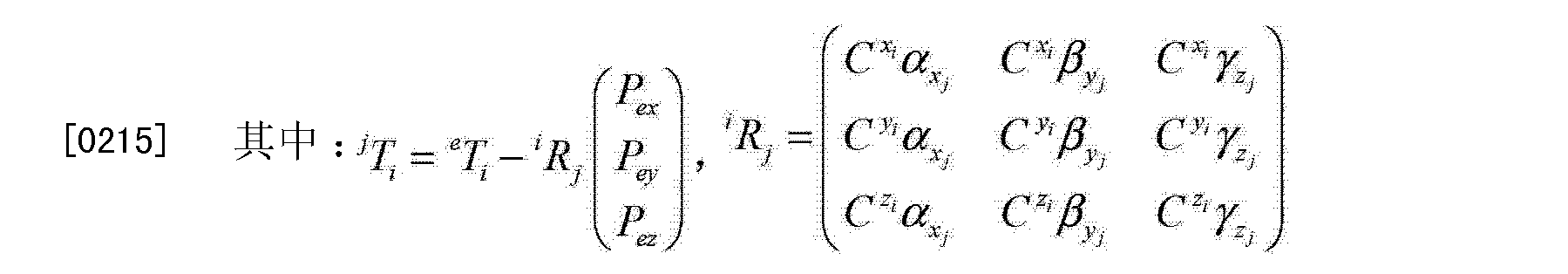 Figure CN104165584AD00201