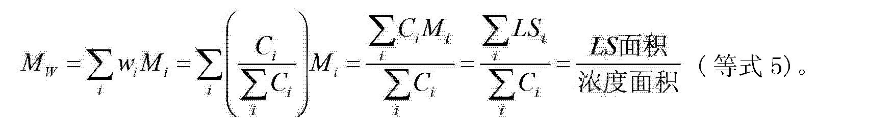 Figure CN102695734BD00212