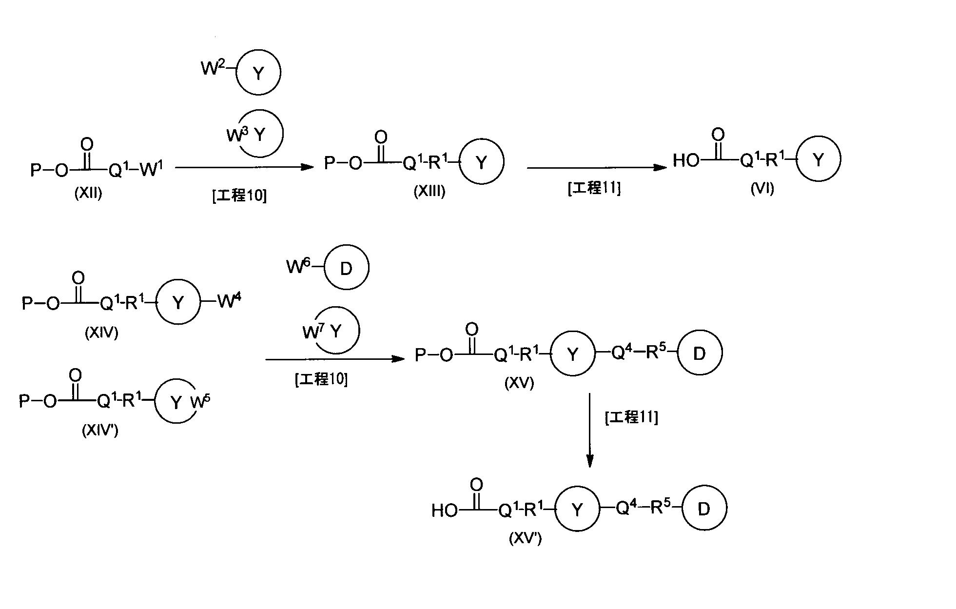 Figure JPOXMLDOC01-appb-C000014