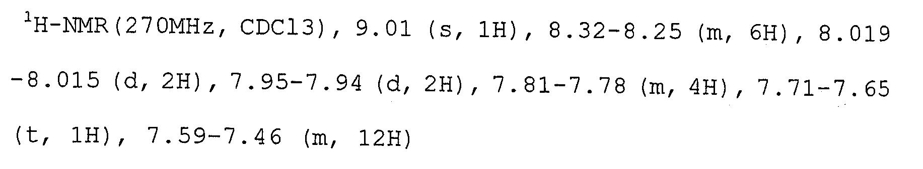 Figure 112010002231902-pat00098