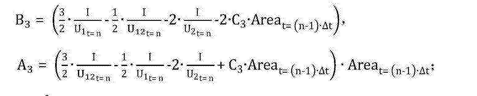 Figure CN105078425BD00211