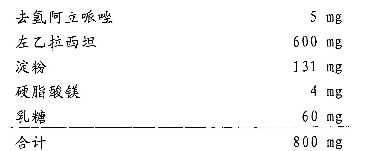 Figure CN102172402AD00262