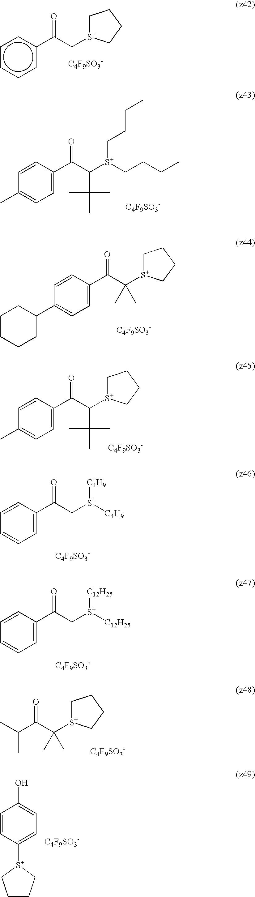 Figure US08637229-20140128-C00058