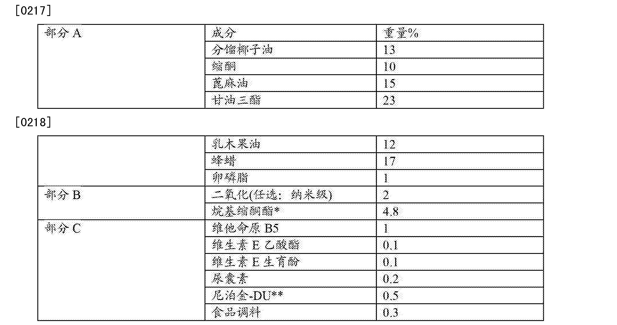 Figure CN102939347BD00311