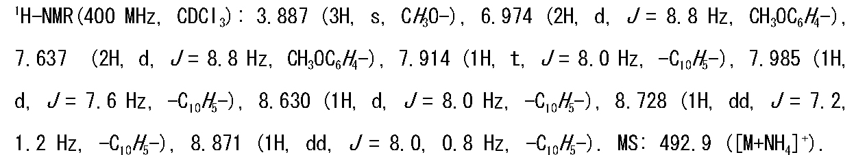 Figure JPOXMLDOC01-appb-M000038
