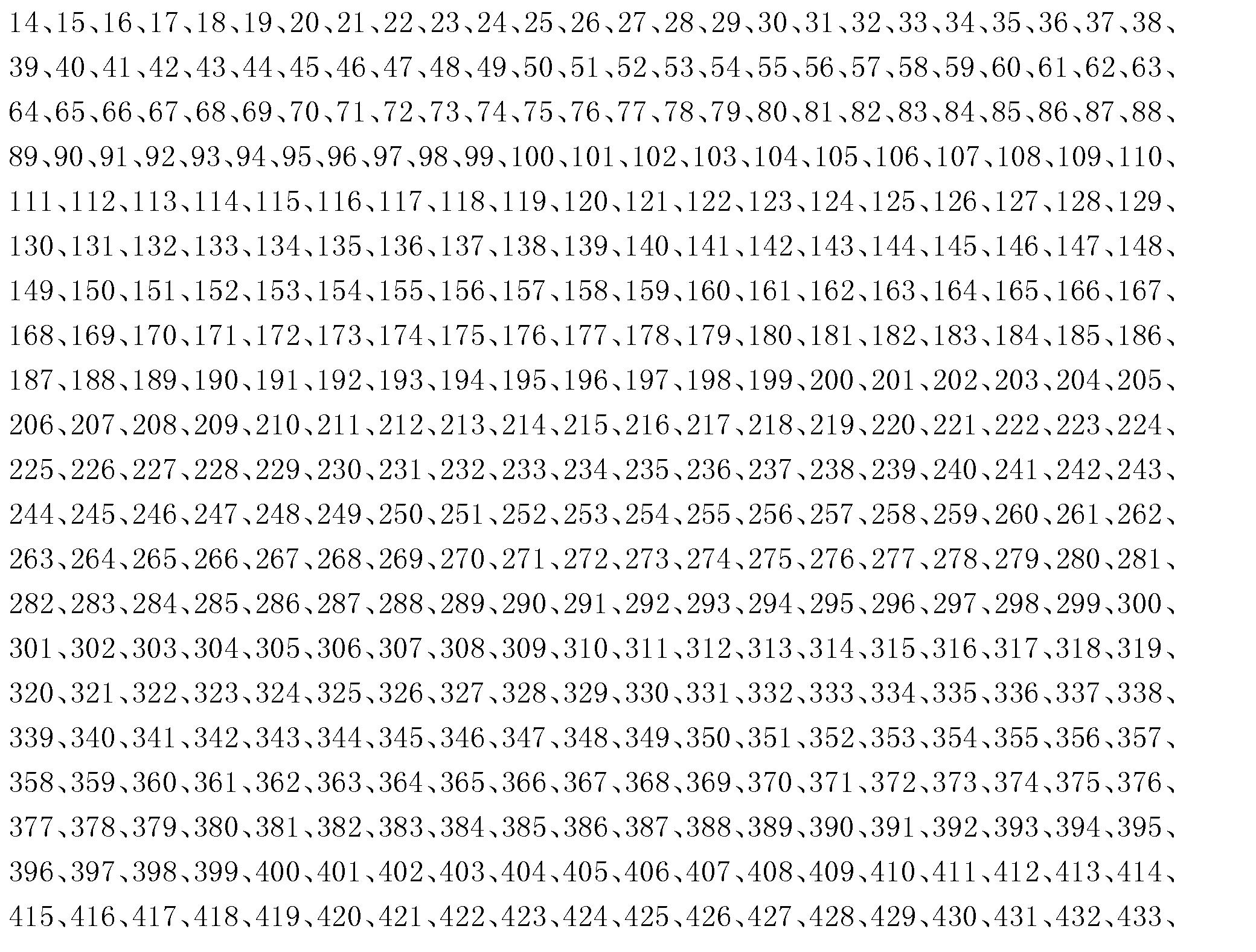 Figure CN103458920BD00452