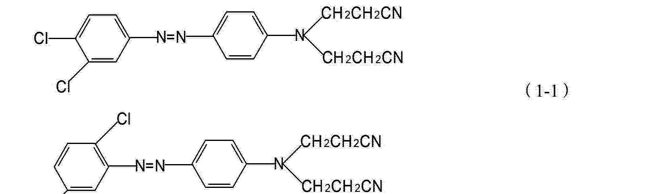 Figure CN101760045BC00031