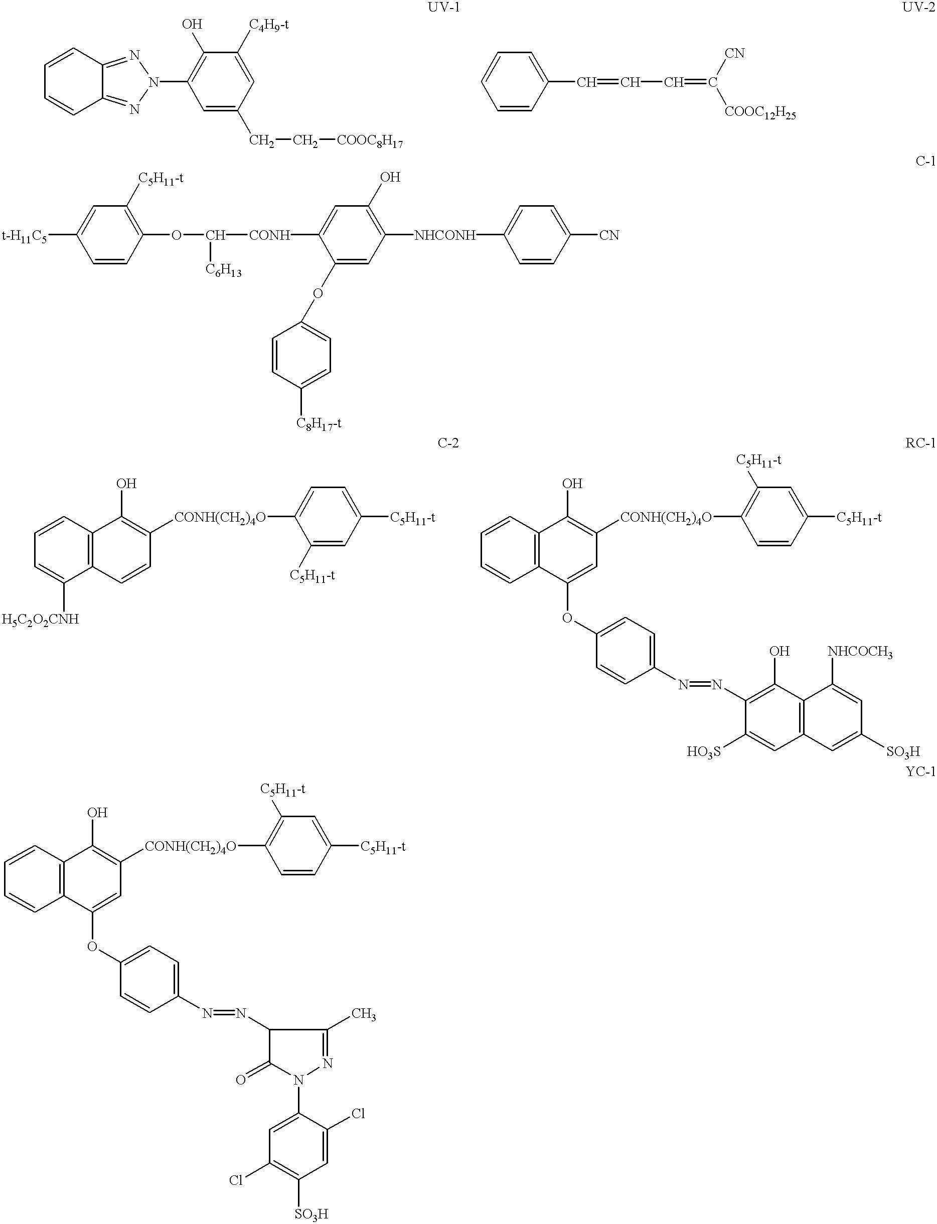 Figure US06218097-20010417-C00012