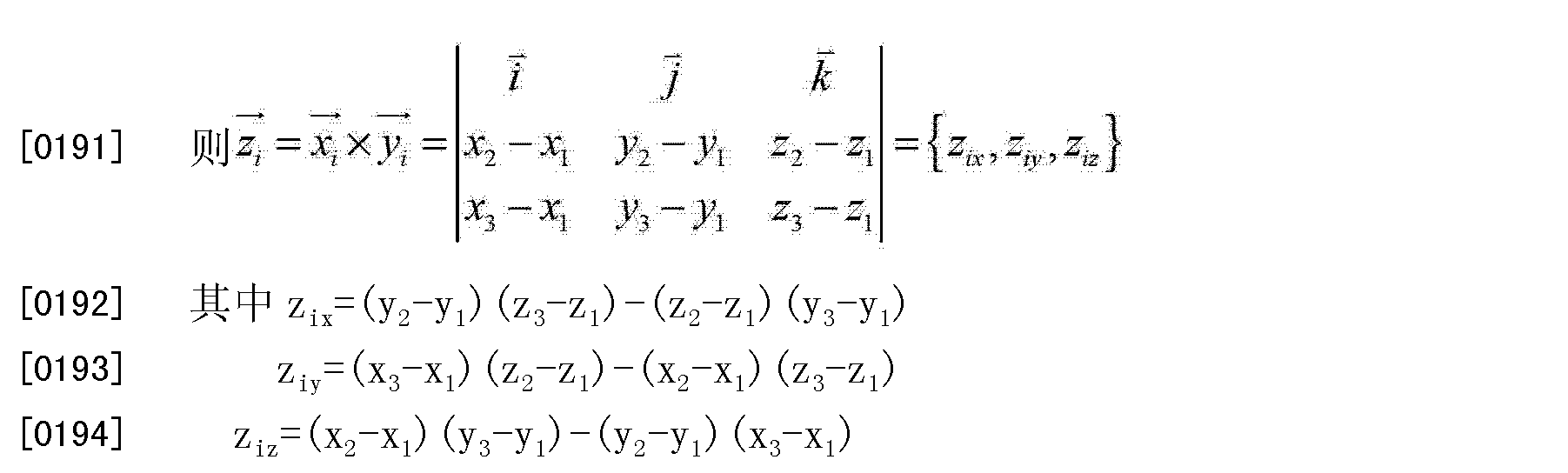 Figure CN104165584AD00184