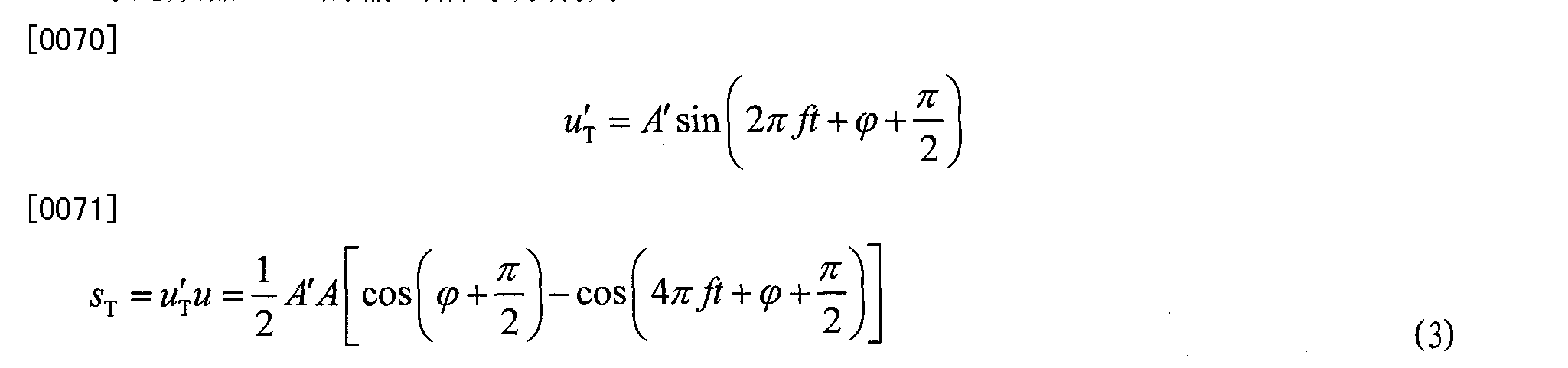 Figure CN102116844BD00081