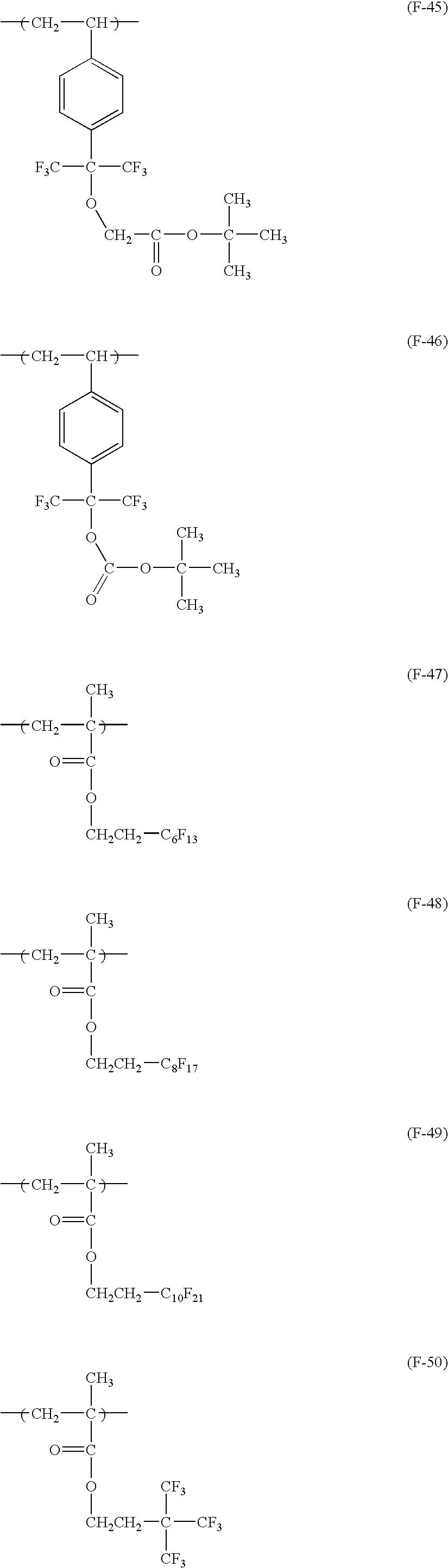 Figure US08404427-20130326-C00083
