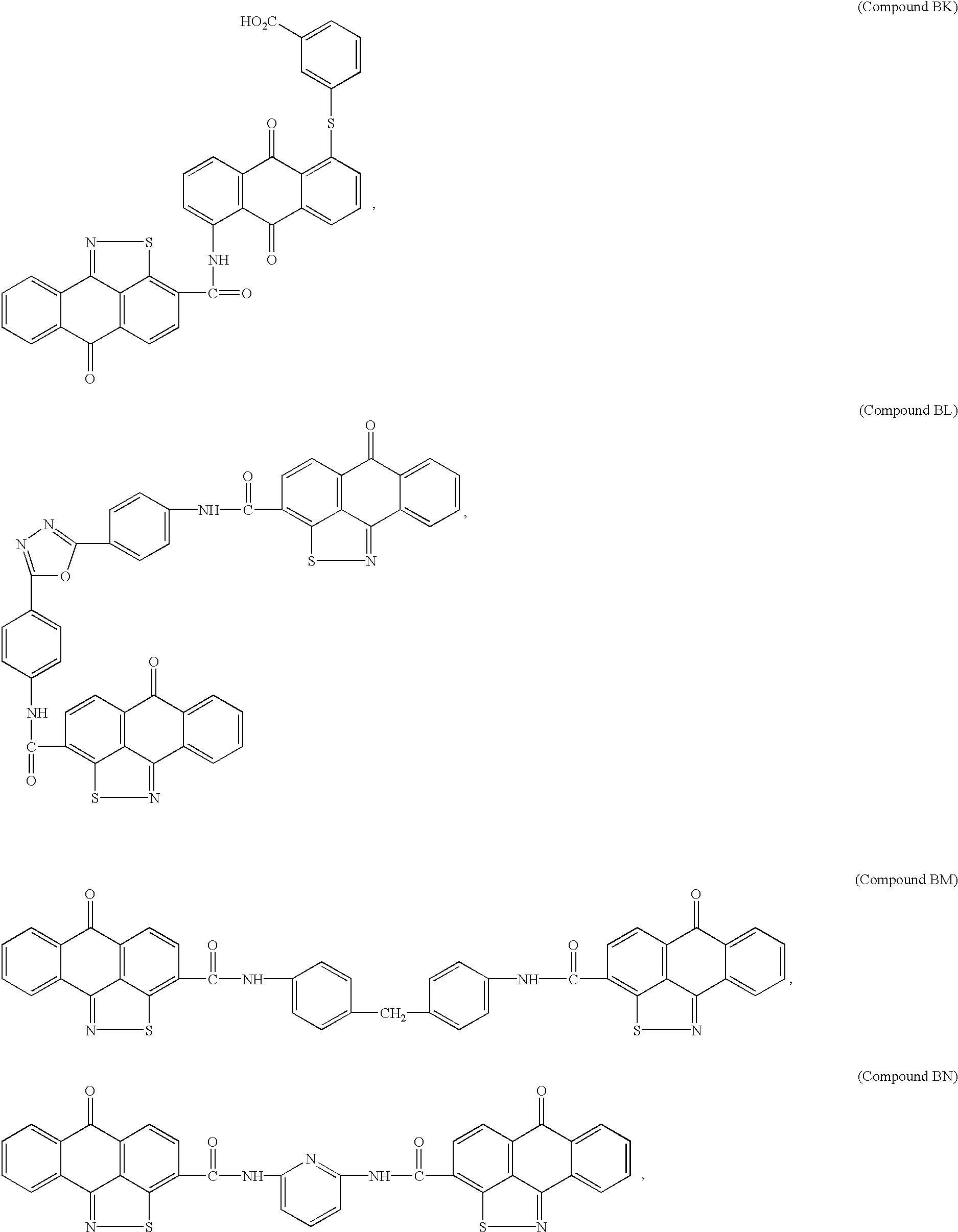 Figure US06987184-20060117-C00057