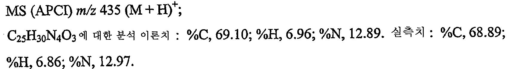 Figure 112006013759285-pct00280
