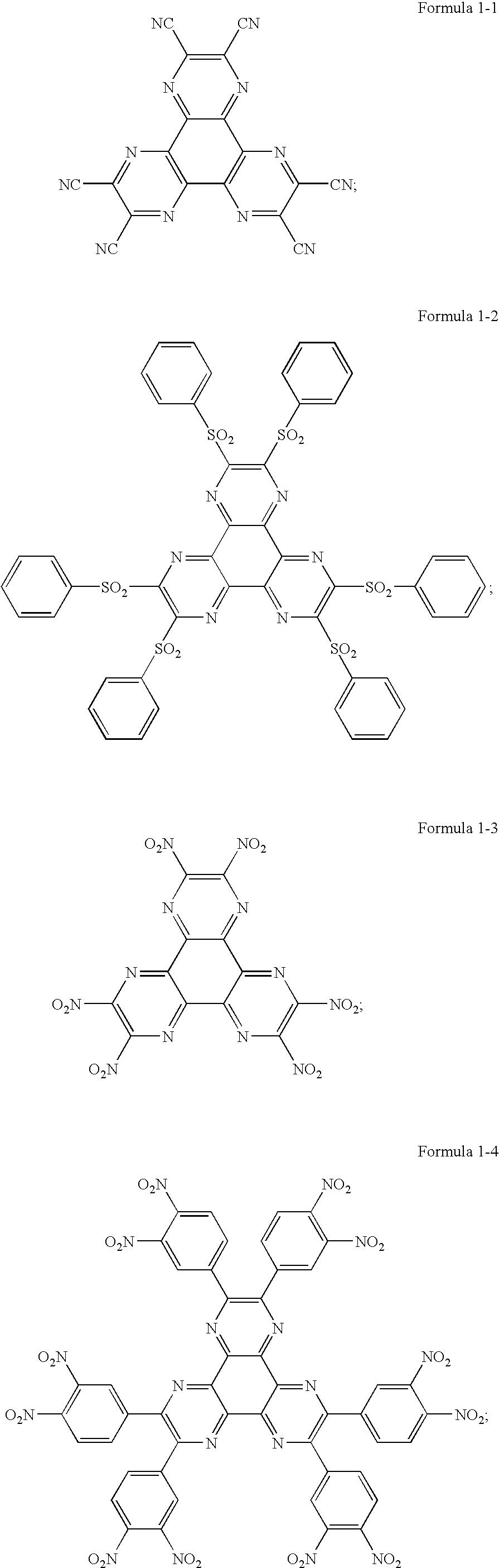 Figure US20060038484A1-20060223-C00004