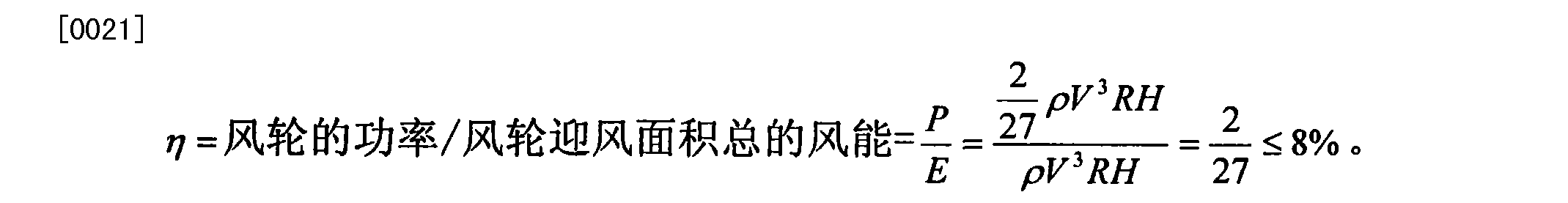 Figure CN101832225BD00055