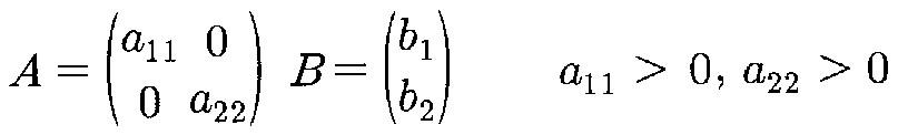 Figure 112010076518169-pat00061