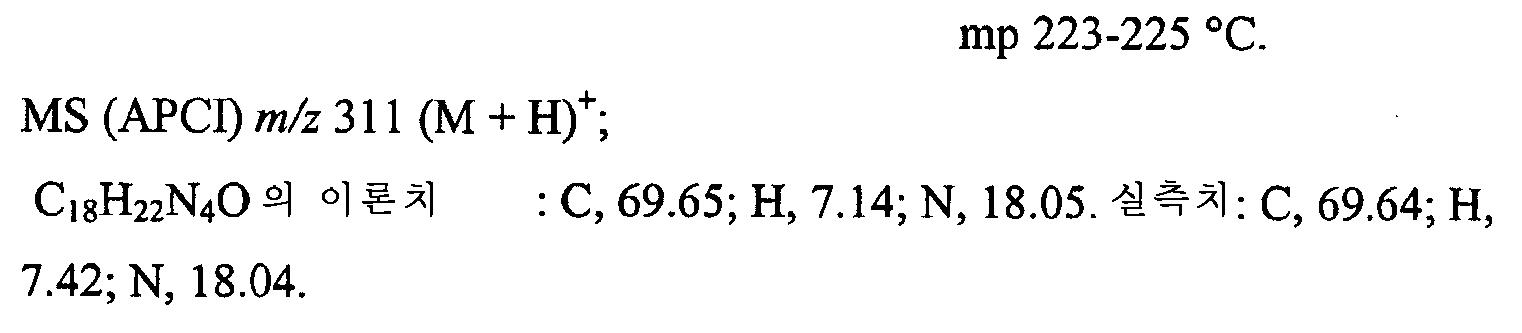 Figure 112006044743181-pct00090