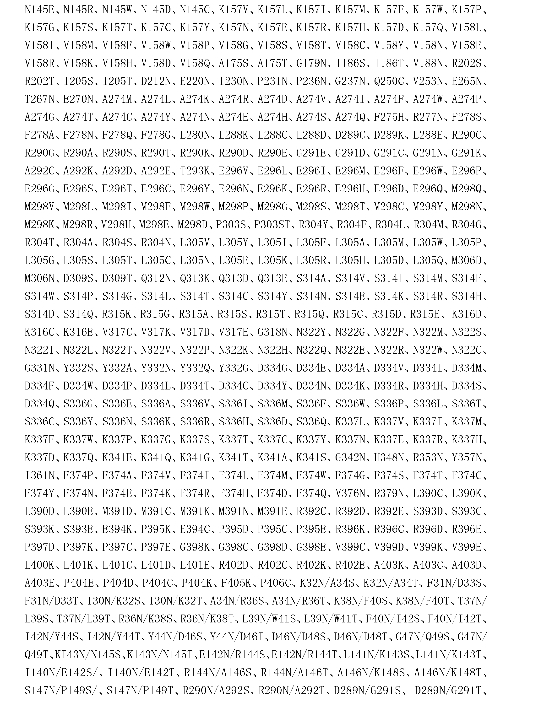 Figure CN101743309BD00131