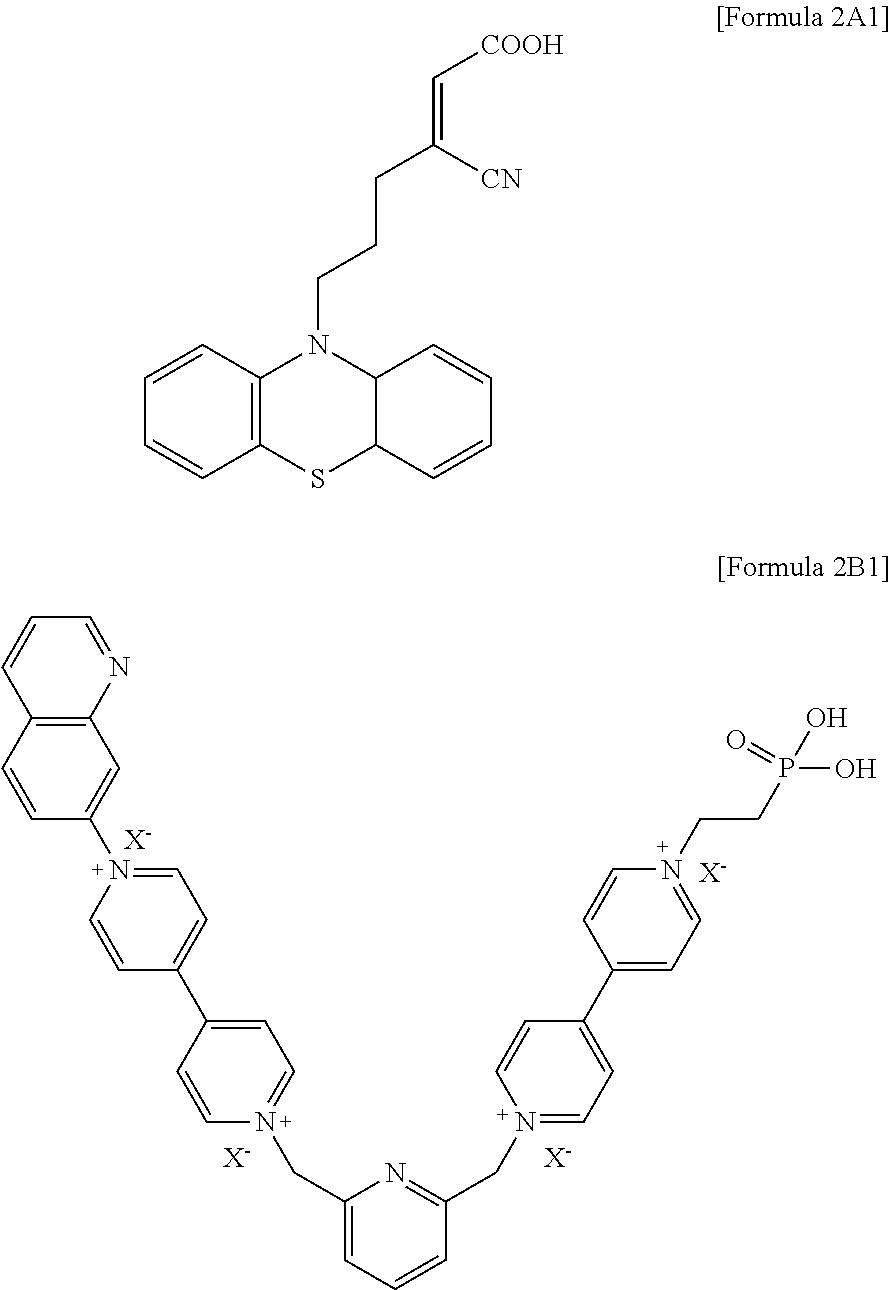 Figure US09235098-20160112-C00015