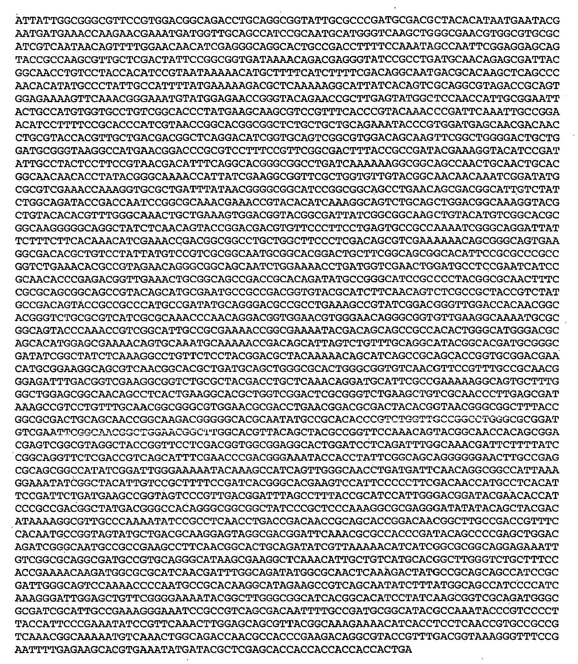 Figure imgb0023