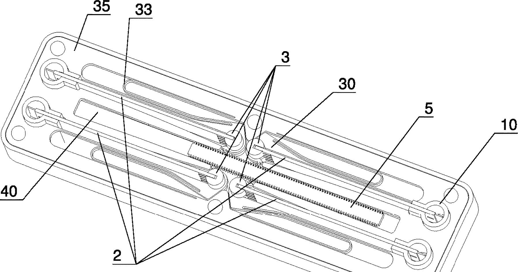 Figure GB2560326A_D0001