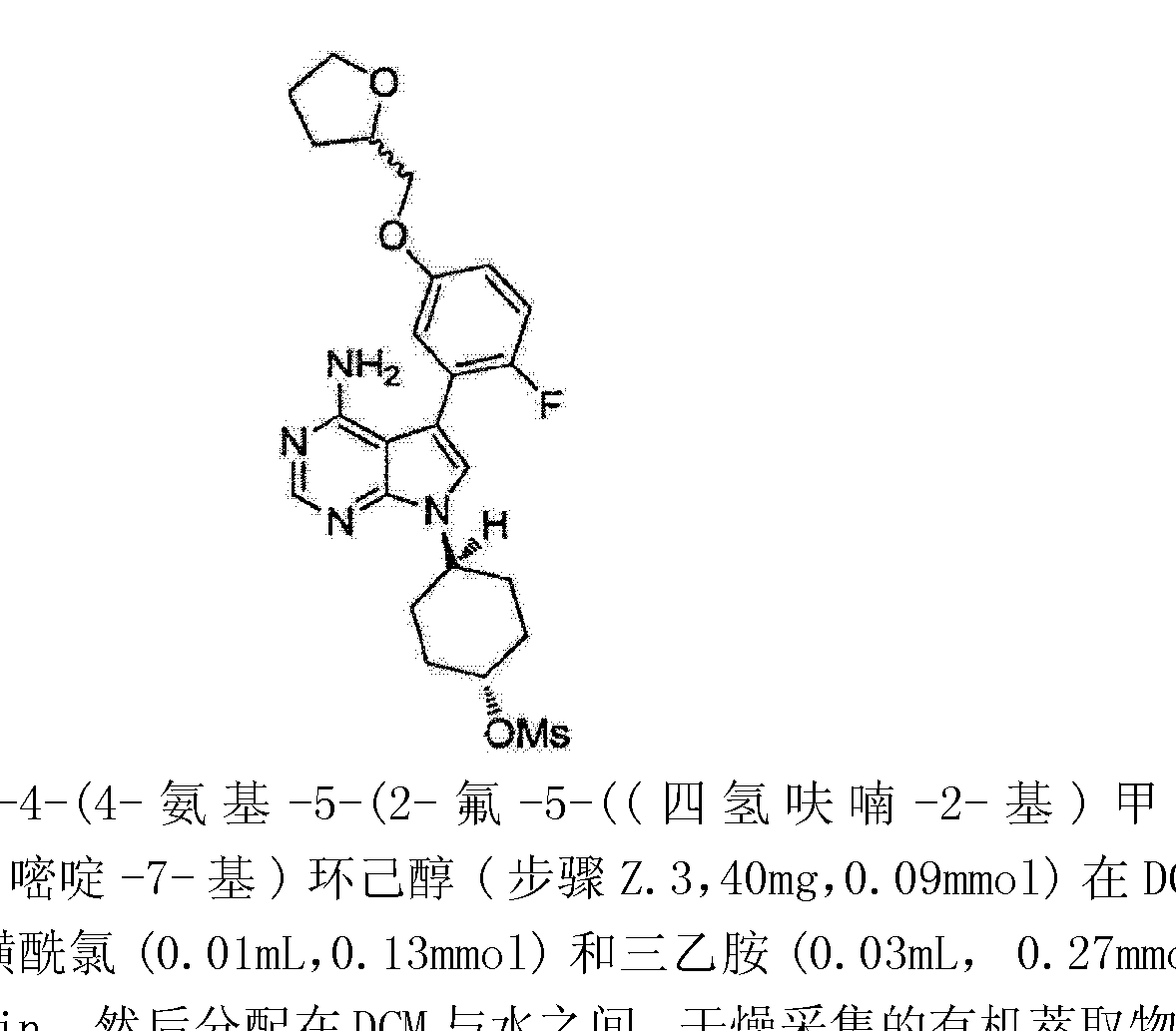 Figure CN103492390AD00541