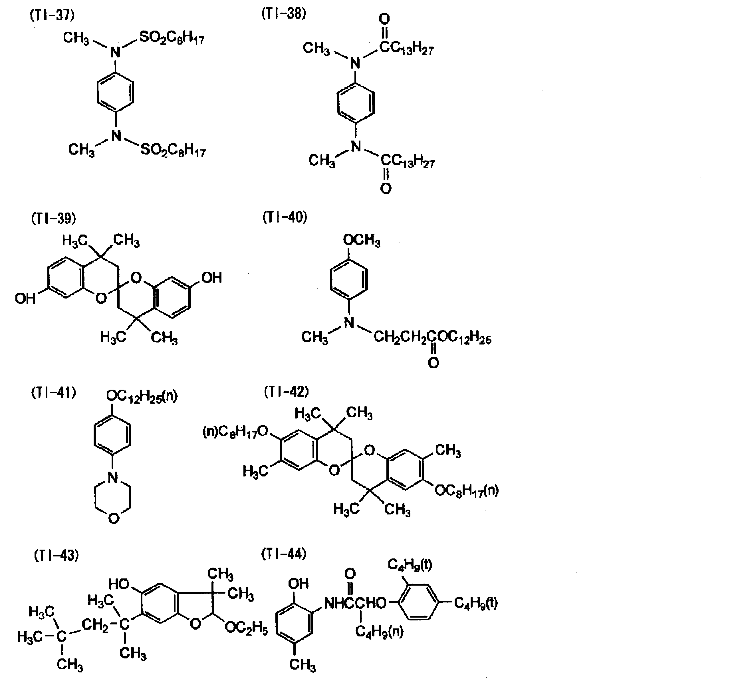 Figure JPOXMLDOC01-appb-C000034