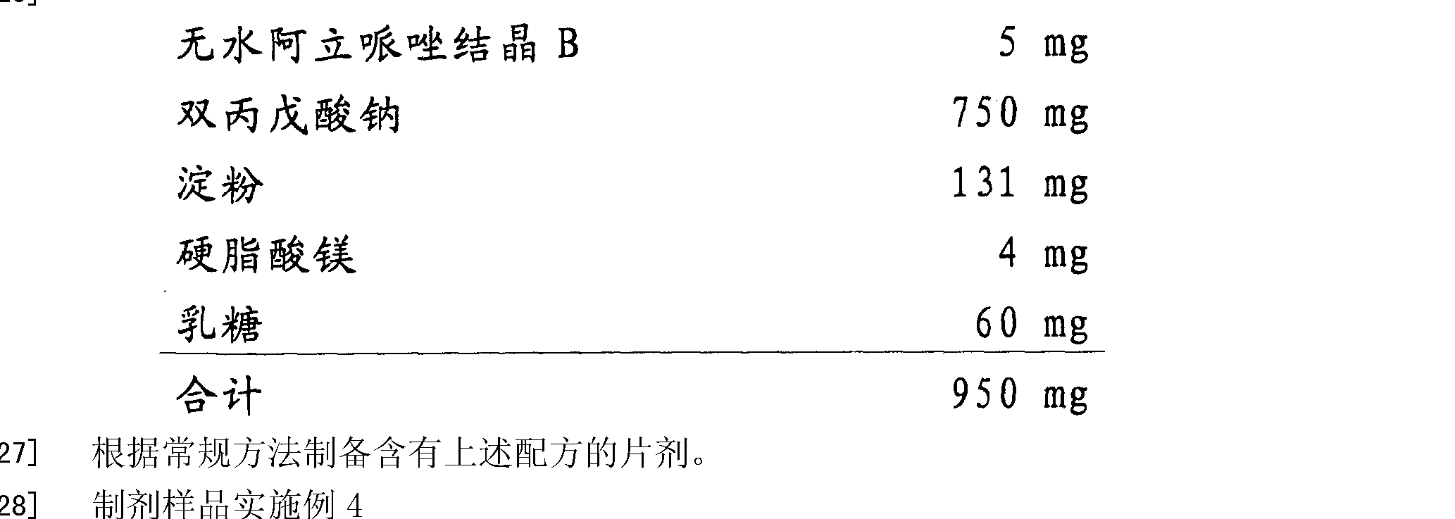 Figure CN102172401AD00203
