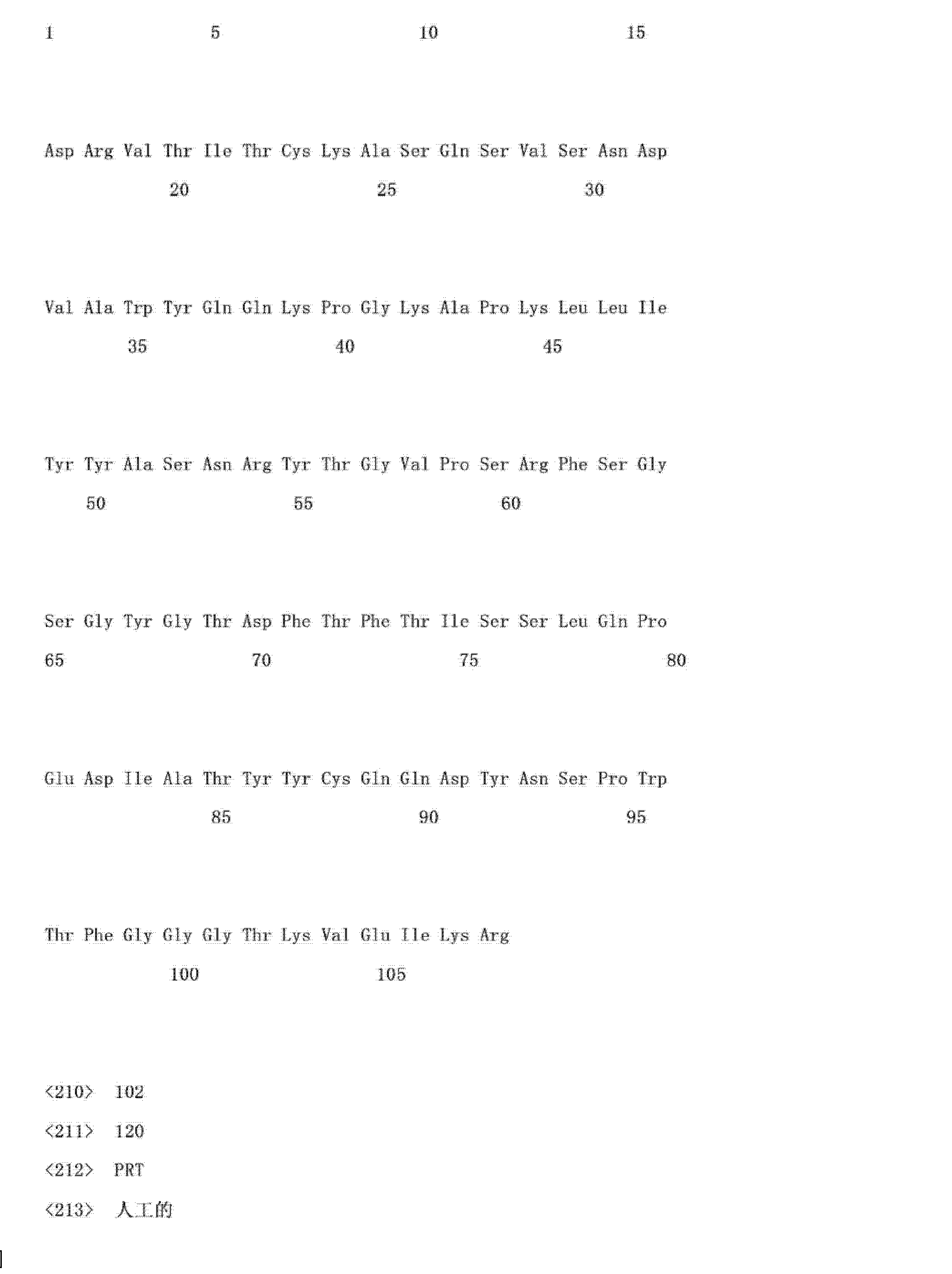 Figure CN103145838AD02171