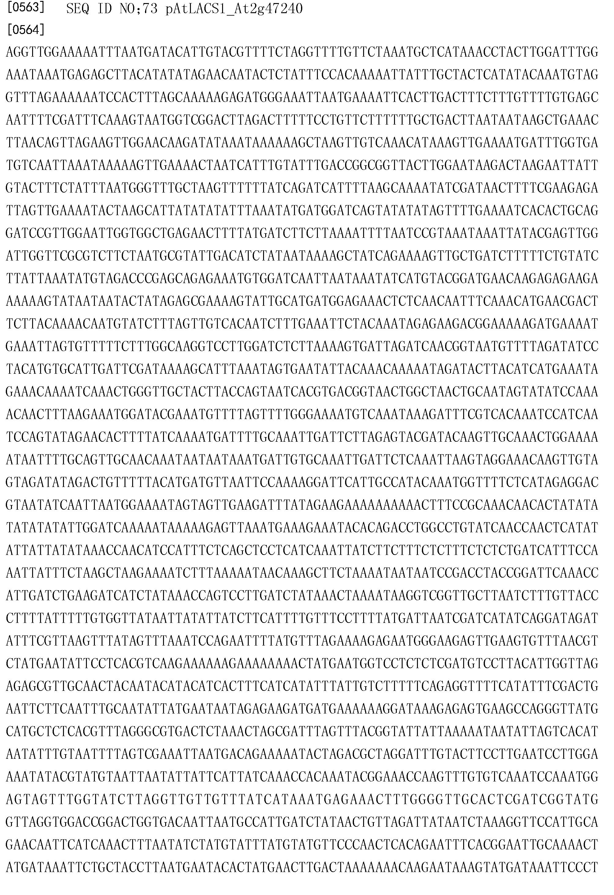 Figure CN103403016BD00821