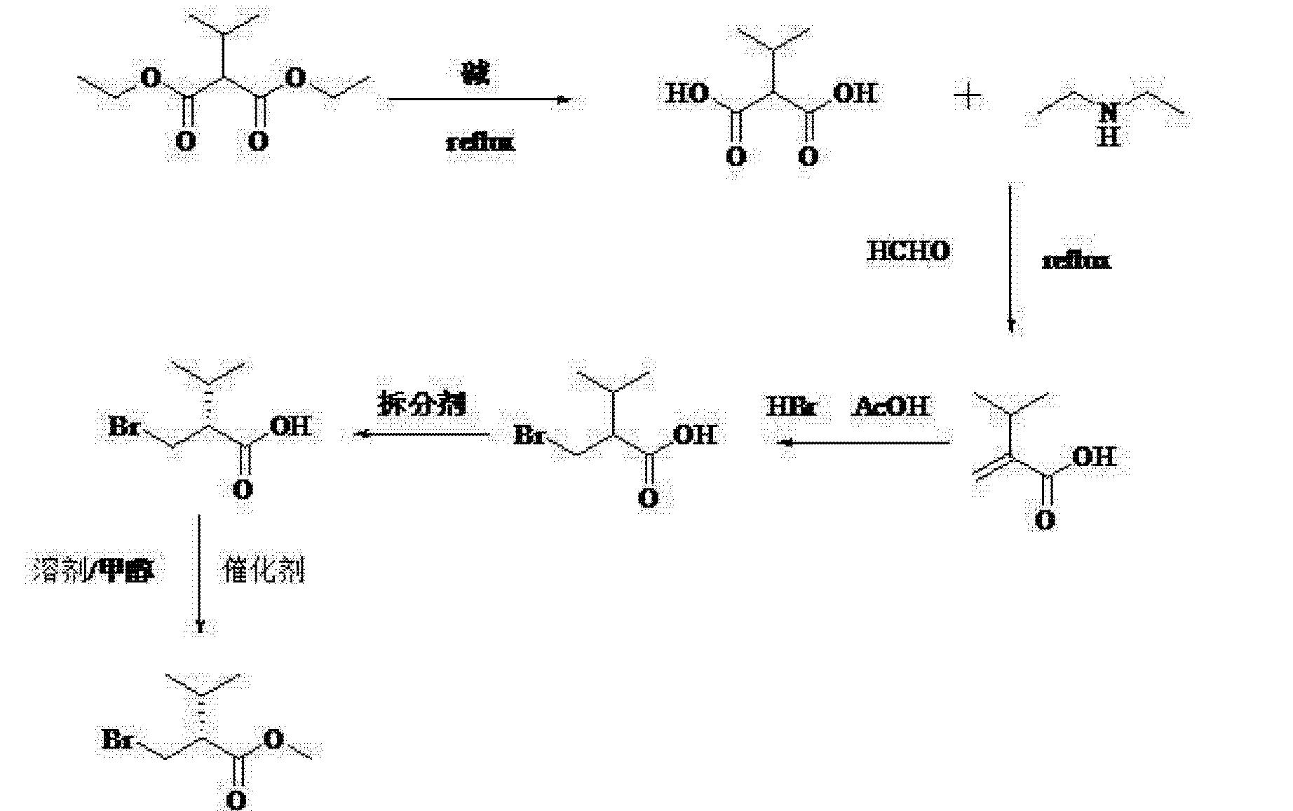 Figure CN103351300AC00021
