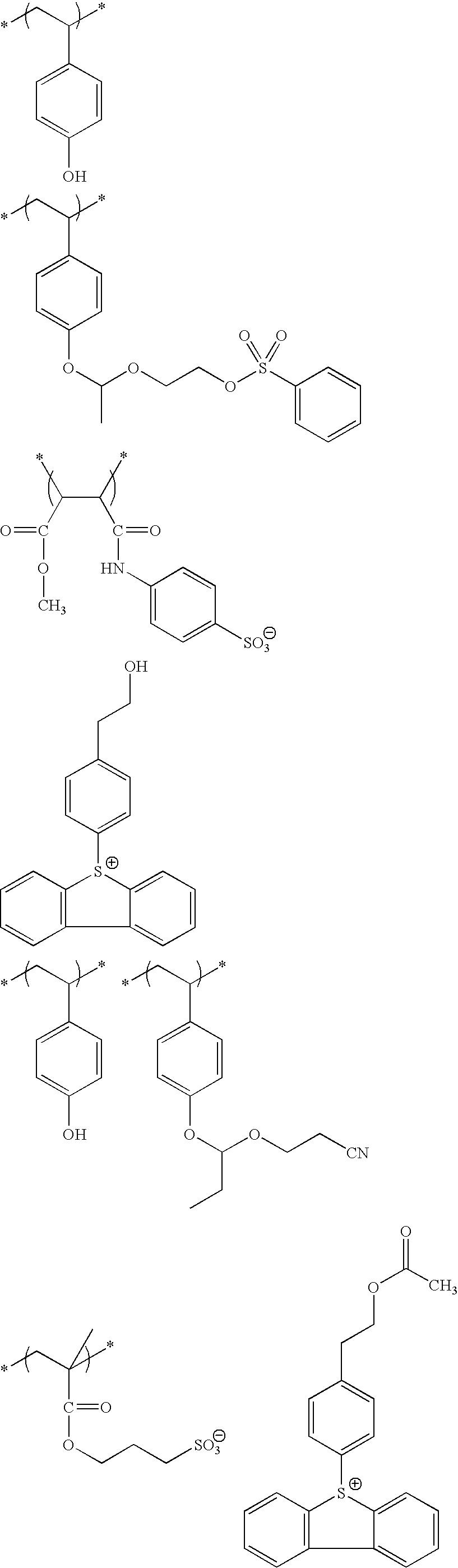 Figure US20100183975A1-20100722-C00178