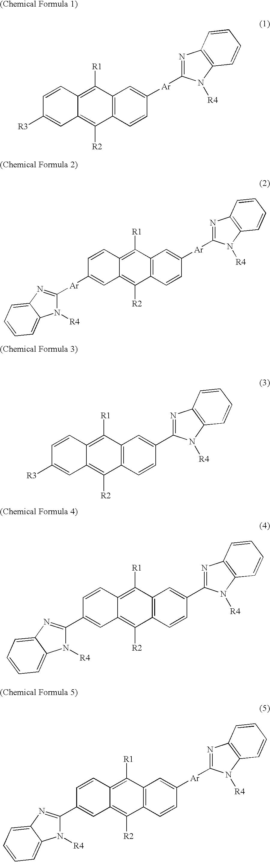 Figure US20030165715A1-20030904-C00001