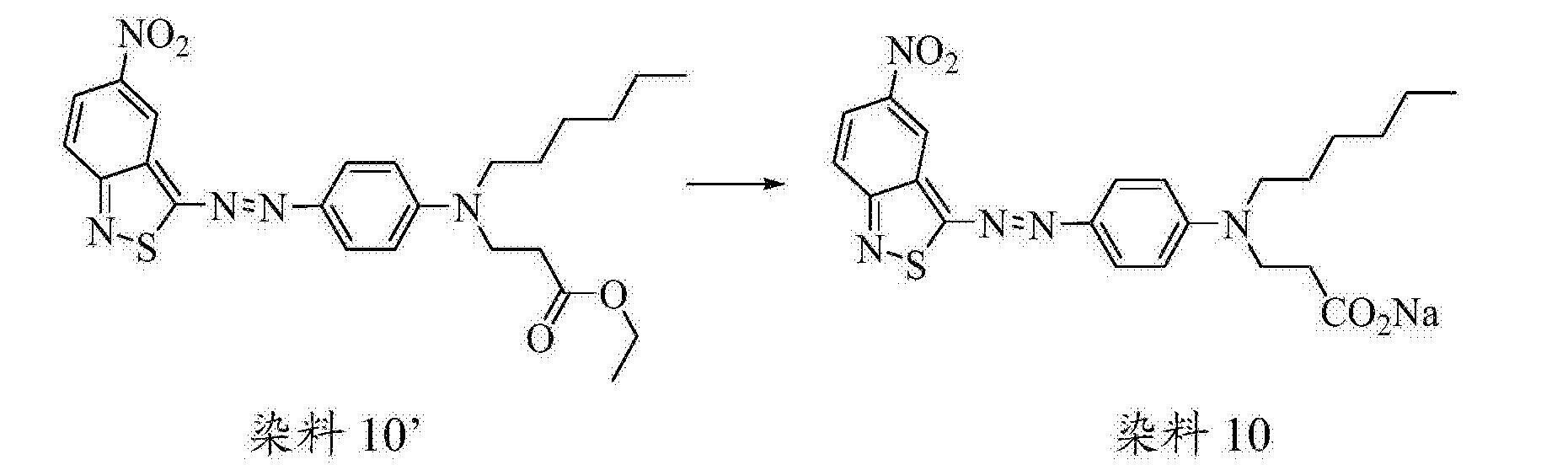 Figure CN104350106BD00221
