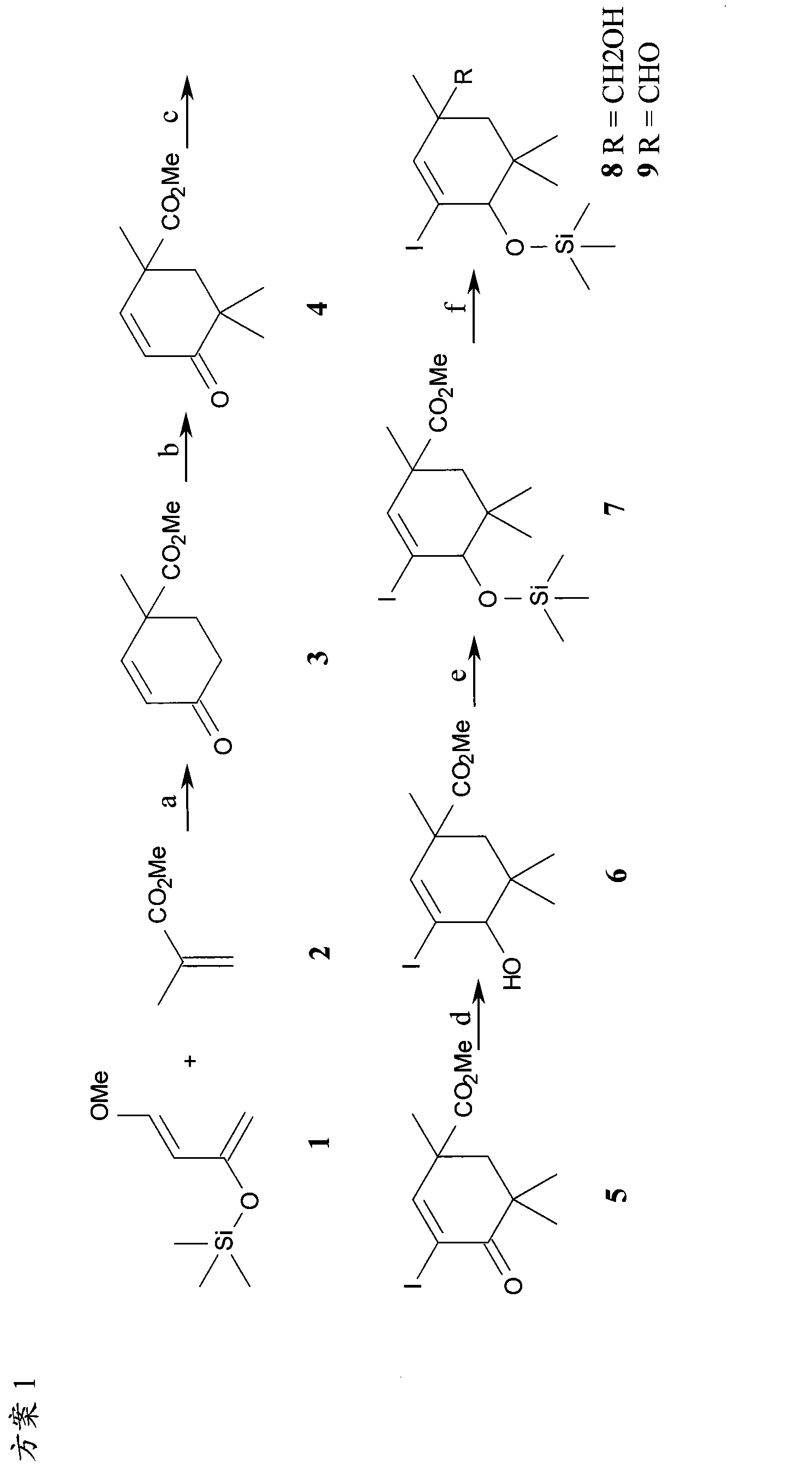 Figure CN102066397BD00701
