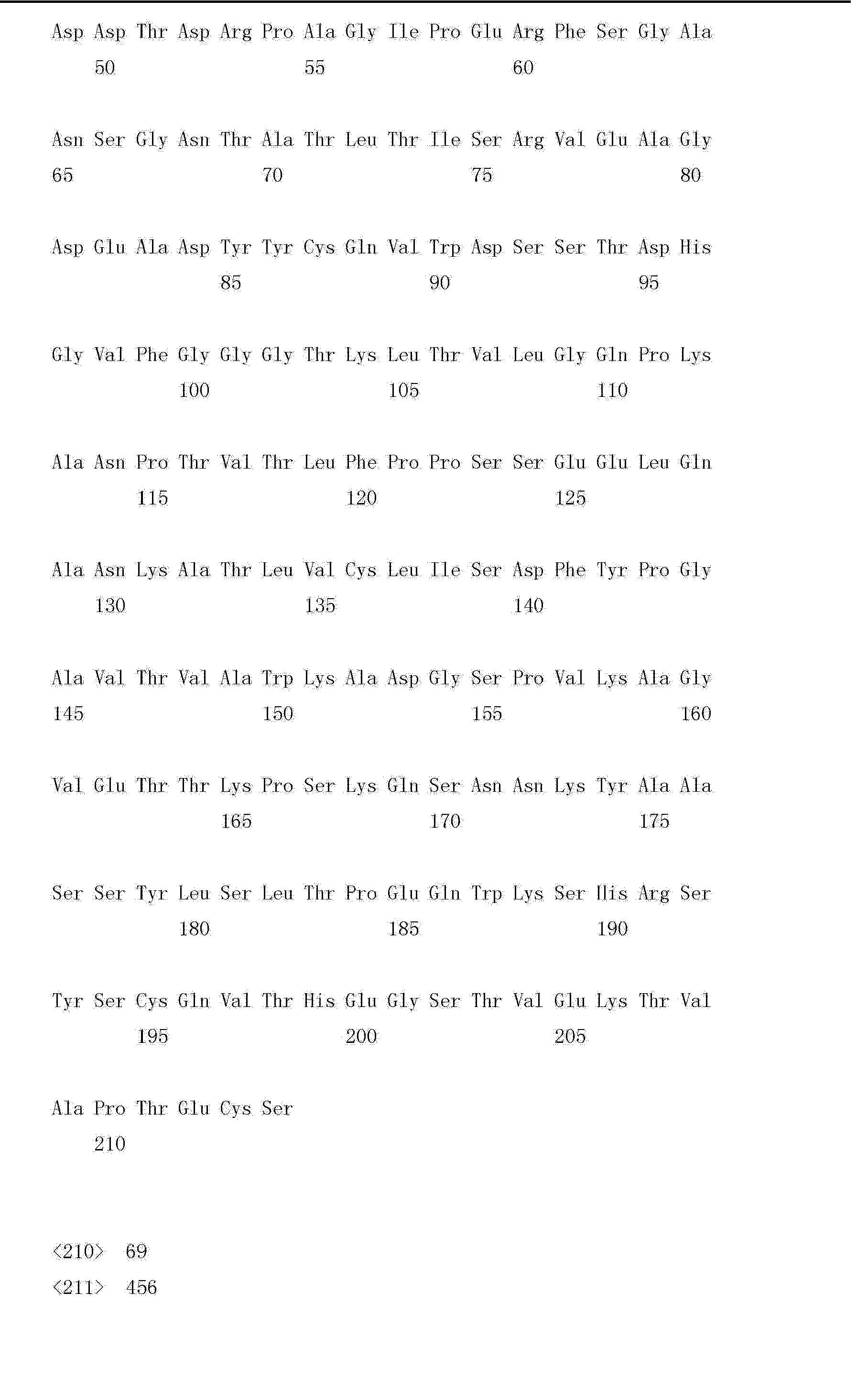 Figure CN102993304AD01561
