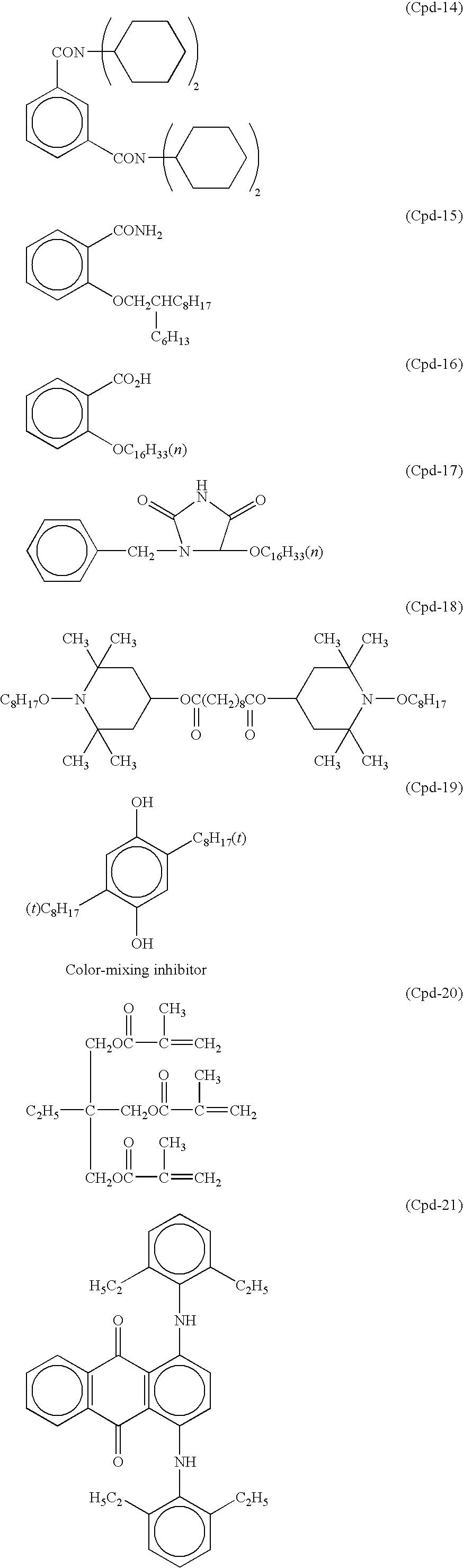Figure US07332265-20080219-C00049
