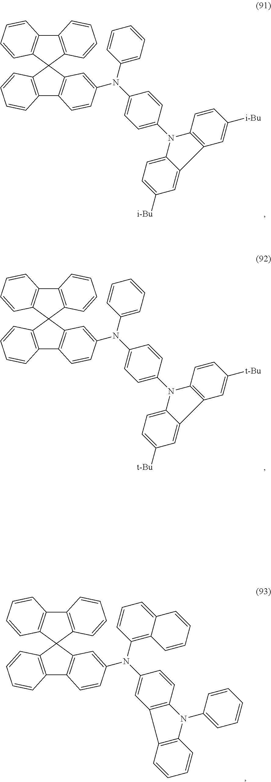 Figure US09548457-20170117-C00068