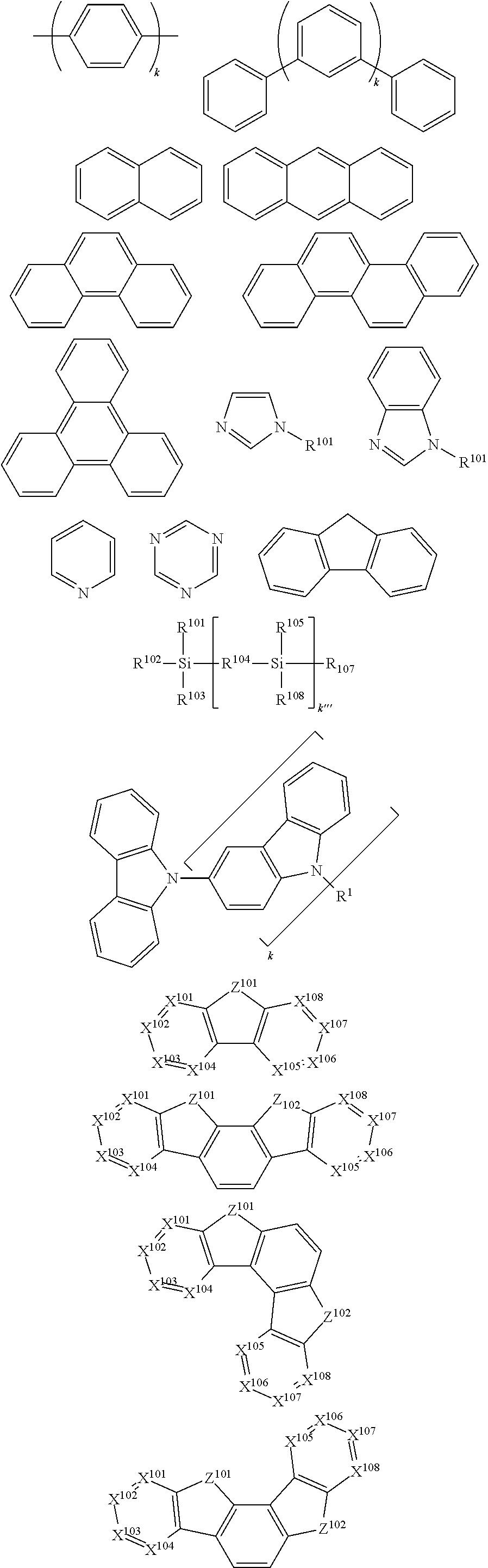 Figure US09780316-20171003-C00067