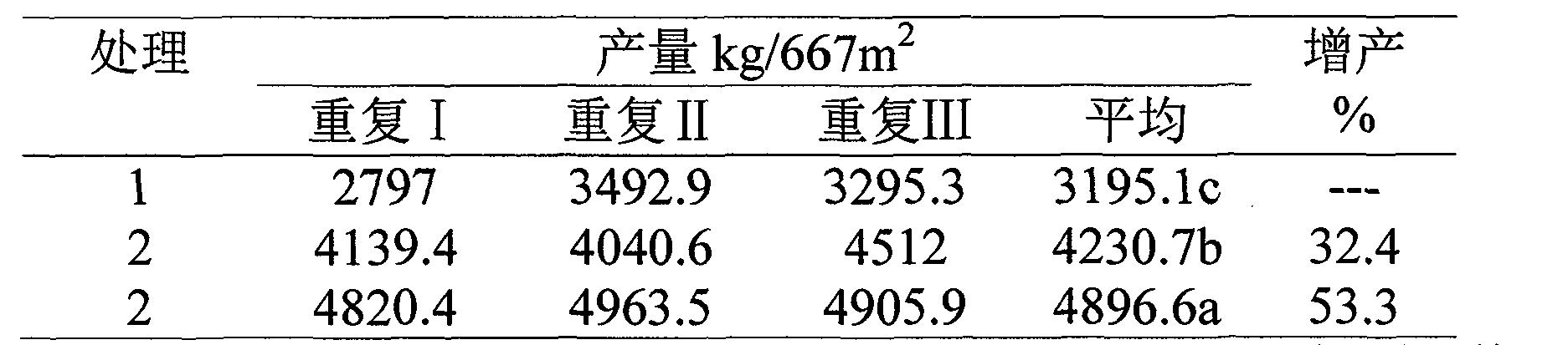 Figure CN103058772BD00112