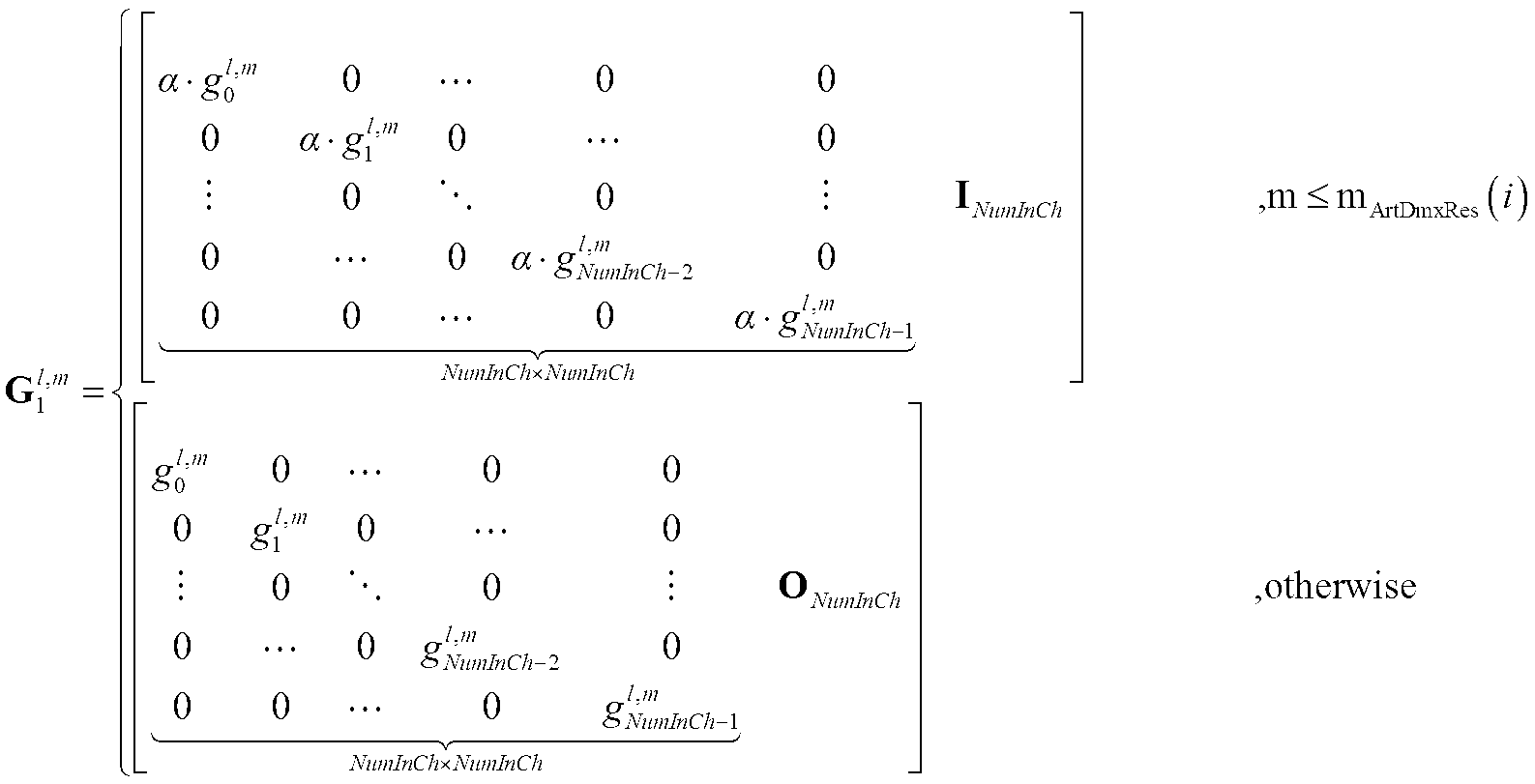 Figure PCTKR2015006788-appb-I000156