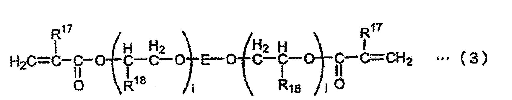 Figure CN101765494BD00153