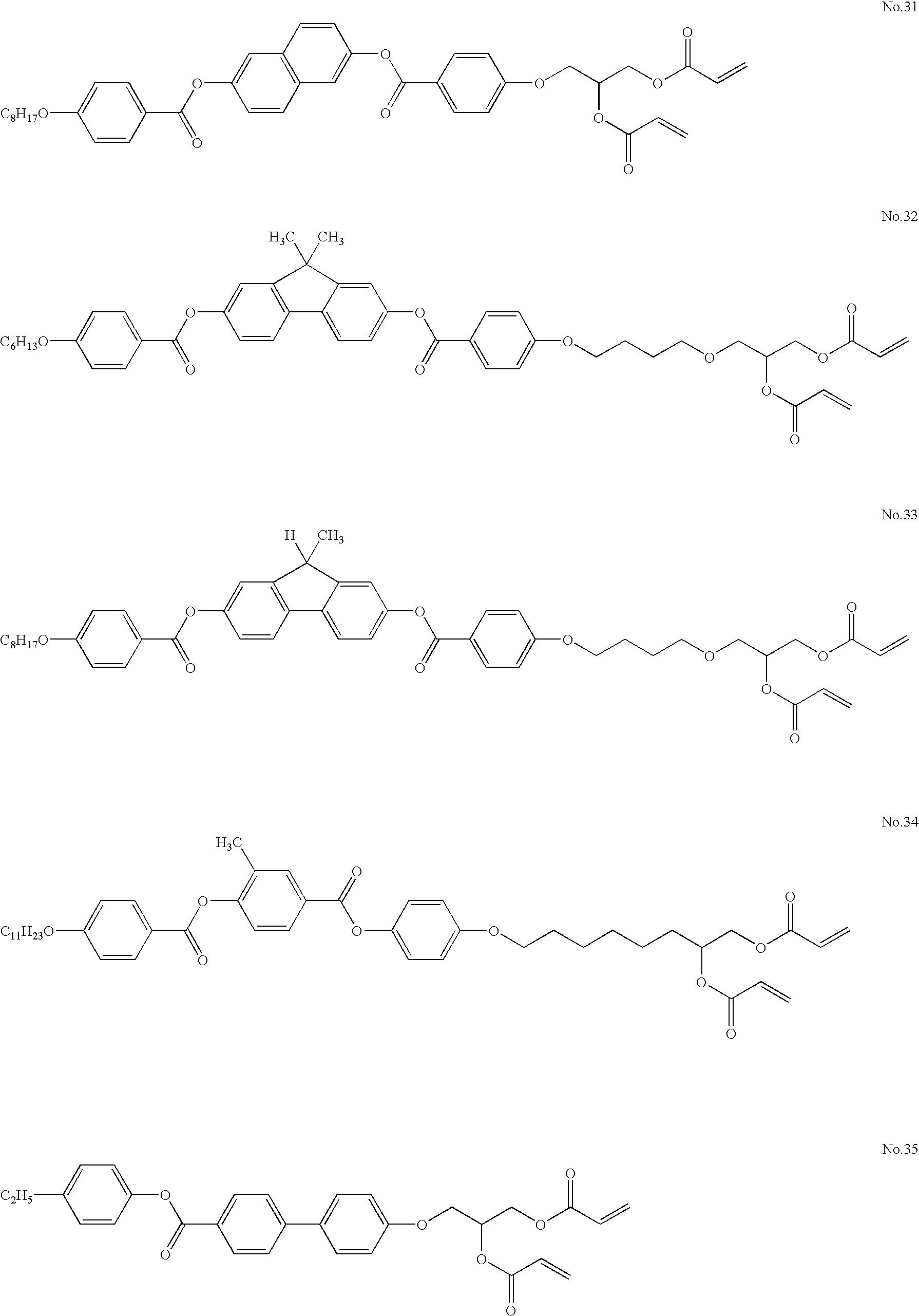 Figure US20060172090A1-20060803-C00015