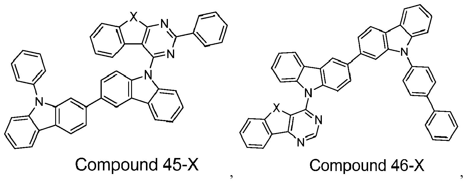 Figure imgb0306