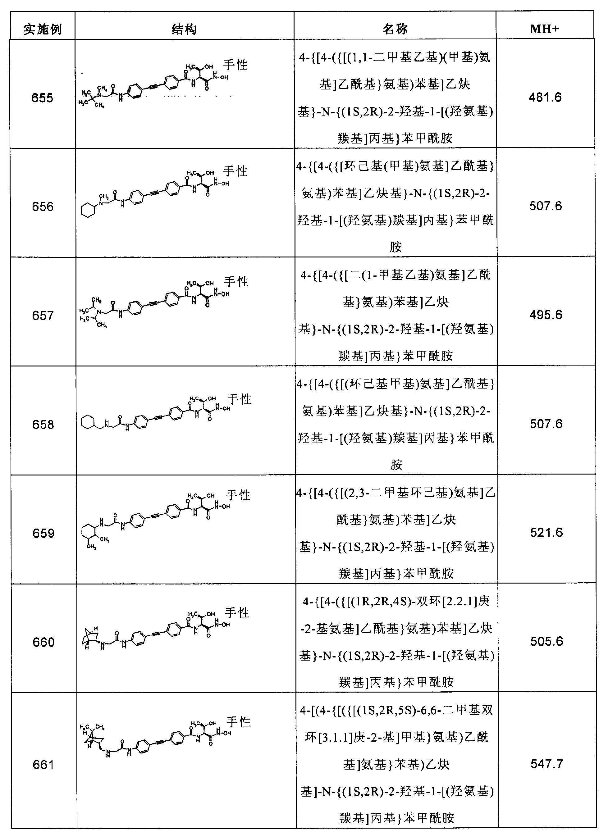 Figure CN102267924AD02021