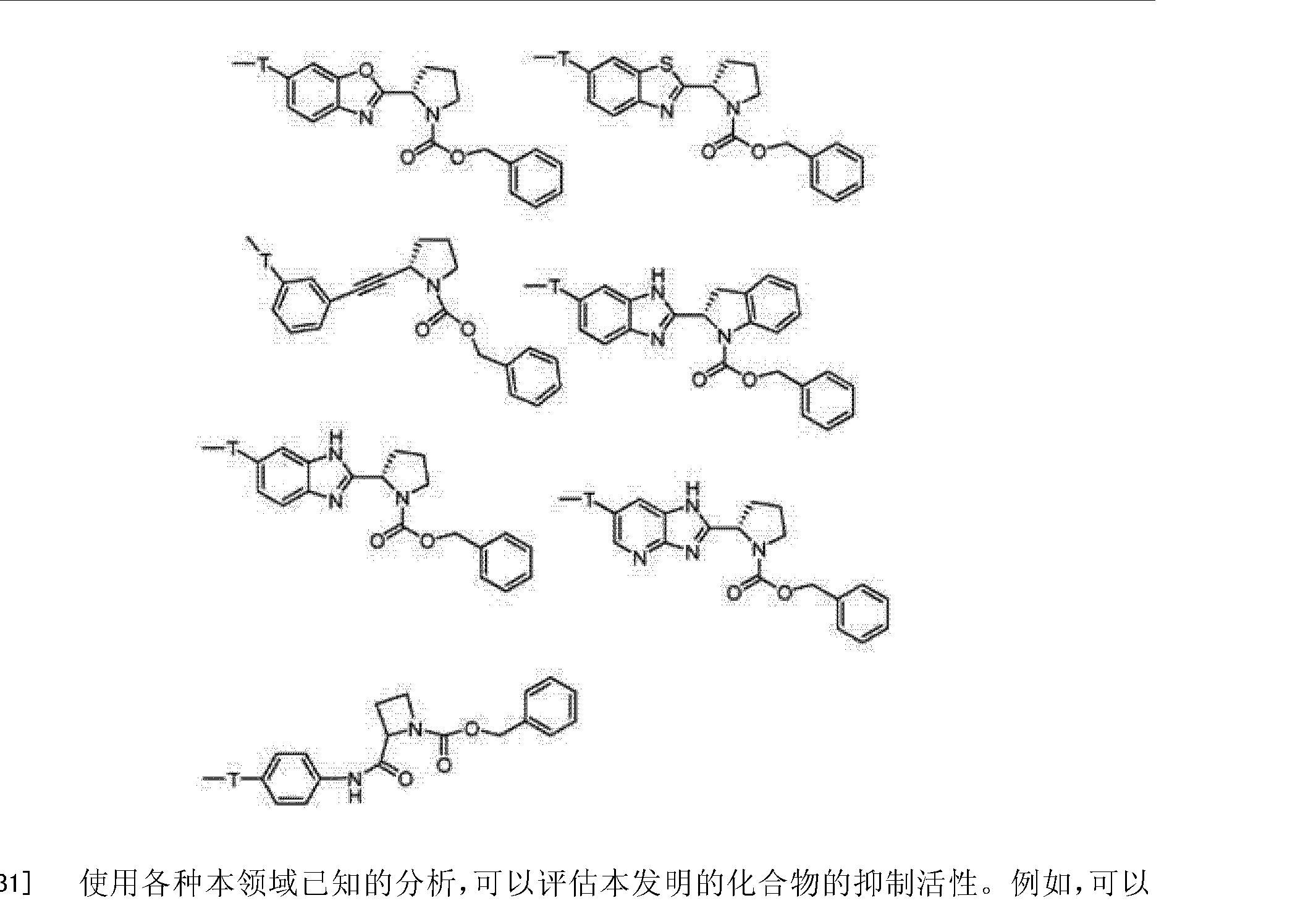 Figure CN102264737AD00601