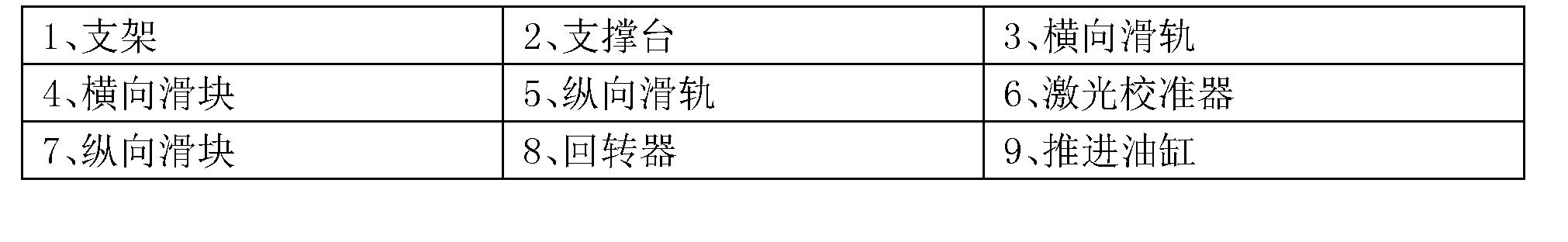 Figure CN205591839UD00031